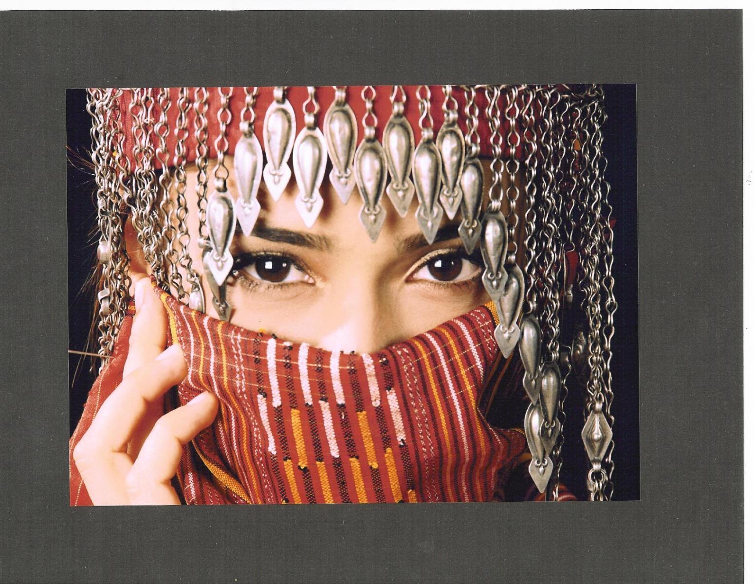 туркменка в парандже