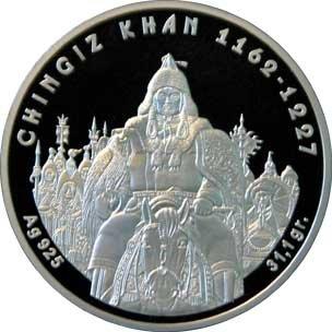 Реверс казахстанской памятной монеты номиналом 100 тенге, посвящённой Чингисхану.