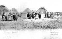 Калмыцкая деревня