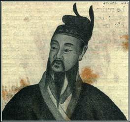 Китайский император Хуанг Ди