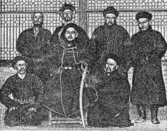 Илийские уйгуры-таранчи, кон.19 в. (Илийский султанат)