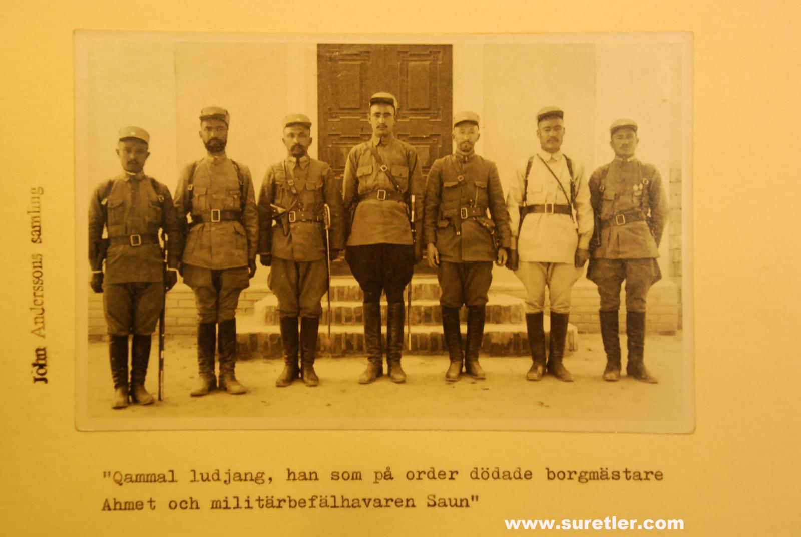 Офицеры 6-й уйгурской дивизии (1930-е годы)