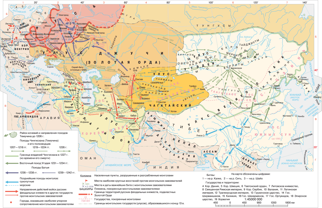 mongol expansion Also, the mongol empire was devided into 5 ulus, not three the territories that eventually separated to become the golden hord, the ilkhanate, the chagatai khanate, greater mongolia, and the yuan dynasty although the yuan dynasty ate most of the mongolia ulus.