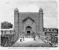 Коканд. Дворец Худояр-хана.