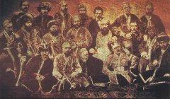 Казахи Алтая, Зайсана, Тарбагатая и Маркаколя на приеме у императора Александра II. Январь 1873 г..JPG