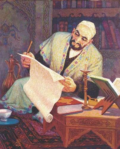 Махмуд ал-Кашгари