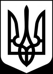 4 в одном: Трезубец - Гребень - Домбра - Лебедь