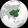 Цинская(маньчжурская) империя