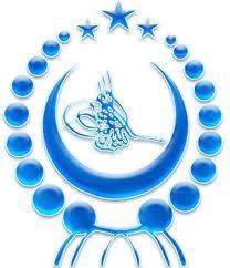 Герб государств в Восточном Туркестане в 20 веке