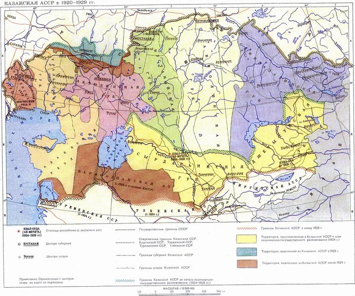 Границы Казакской АССР с 1924 по 1936 годы