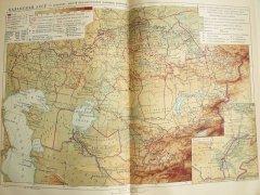 Более точные границы Казакской АССР – карта 1932 года