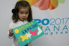 Дети в поддержку EXPO 2017
