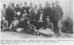Алаш-Ордынцы. Чугучак, 1918 г.