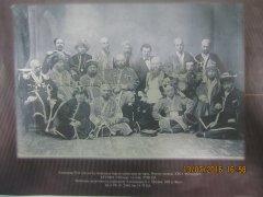 Казахская депутация на коронации Александра второго.
