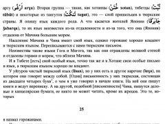 Kashgari_2.jpg