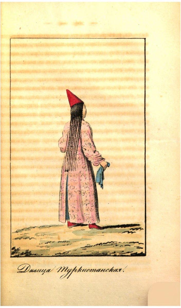 Девушка в традиционной одежде нач. 19 века