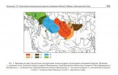 Проекция на карту результатов кластеризации этнокультурных групп ранних кочевников Евразии. Мужчины.