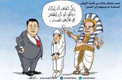Пример восприятия расового типажа уйгуров арабами