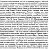 численность казахов по Юдину.png