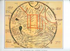карта махмуда кашгари.png