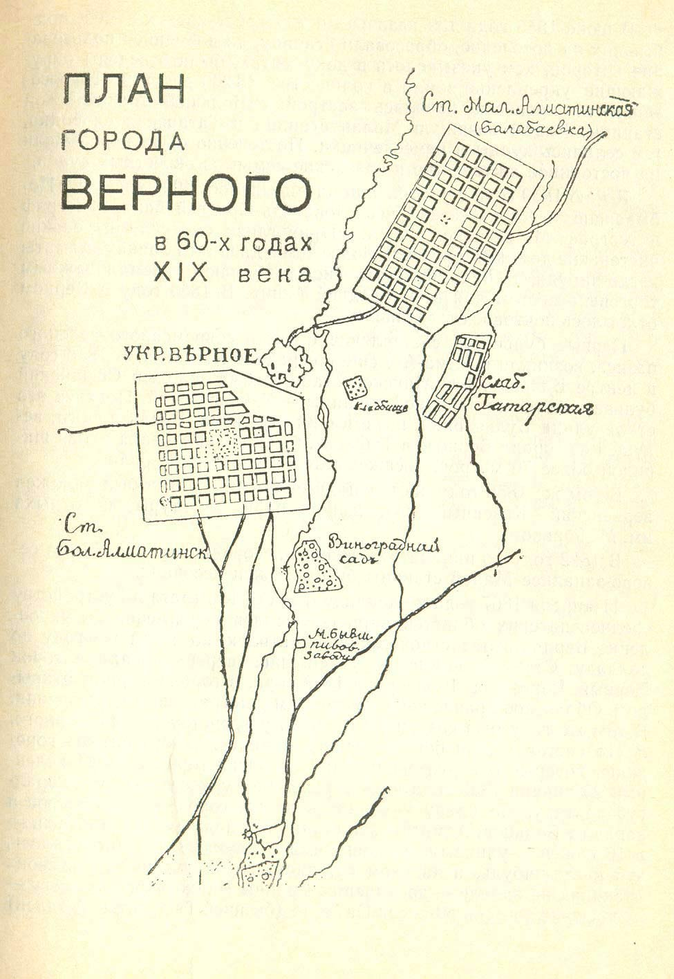 map_1860b.jpg.eb5feffbb38e06fdc9cc33a7353e6c4f.jpg