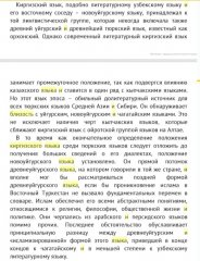 IMG_20200110_035203_338.jpg