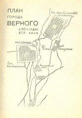 map_1860b.jpg