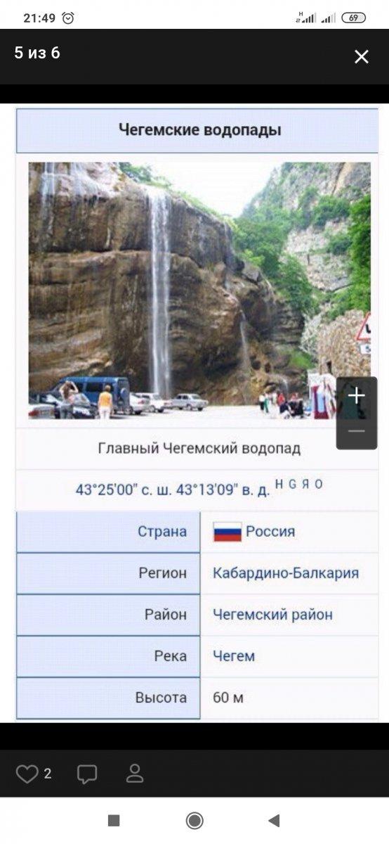 Screenshot_2020-05-15-21-49-04-453_com.android.chrome.jpg