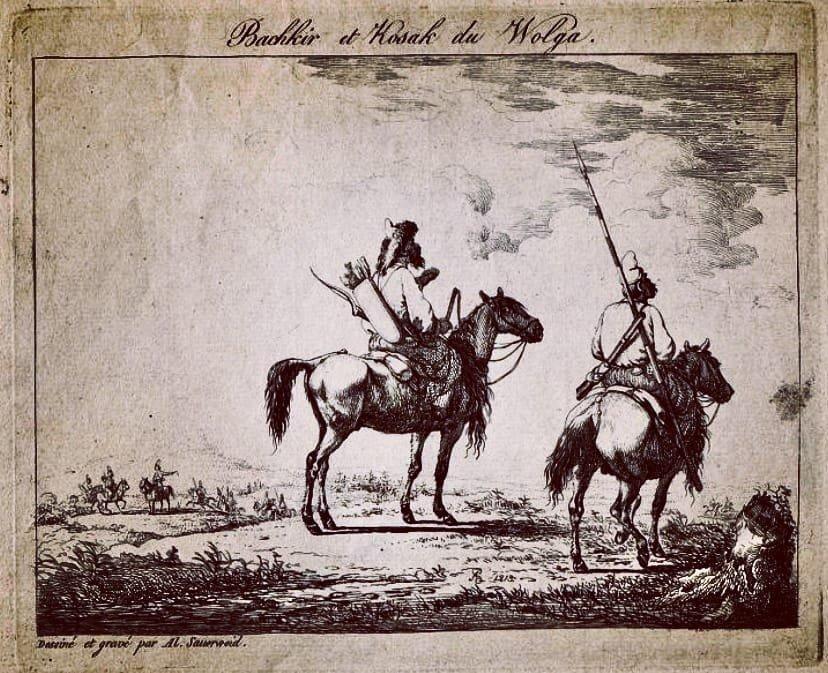 Башкир и волжский казак. Художник А. И. Зауервейд, 1813 год.