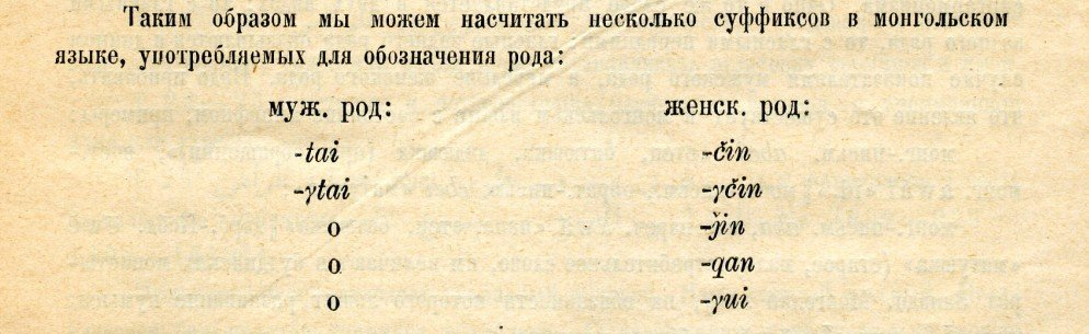 Владимирцев.jpg