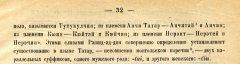 Владимирцев 2.jpg