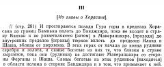страна кыргызов.png