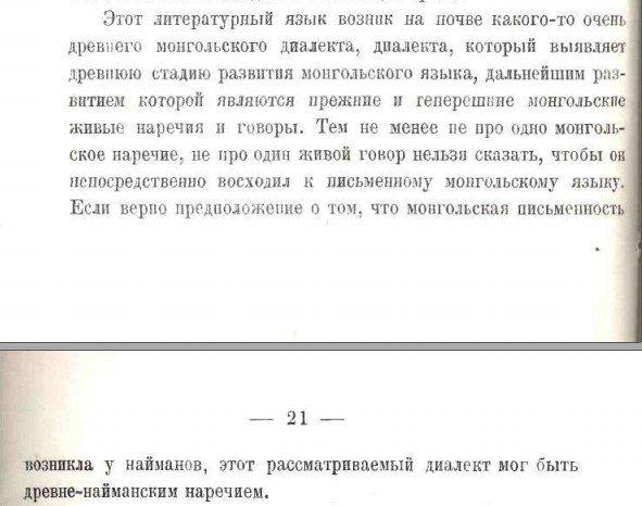 Владимирцев_03.jpg