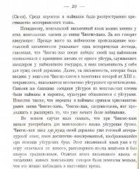 Владимирцев_02.jpg
