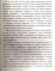 Владимирцев_01.jpg