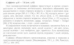 590D5808-68EE-4412-A348-3631B3EE472D.jpeg
