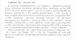 765C0DF0-D763-4613-93C5-CEE010F3A421.jpeg