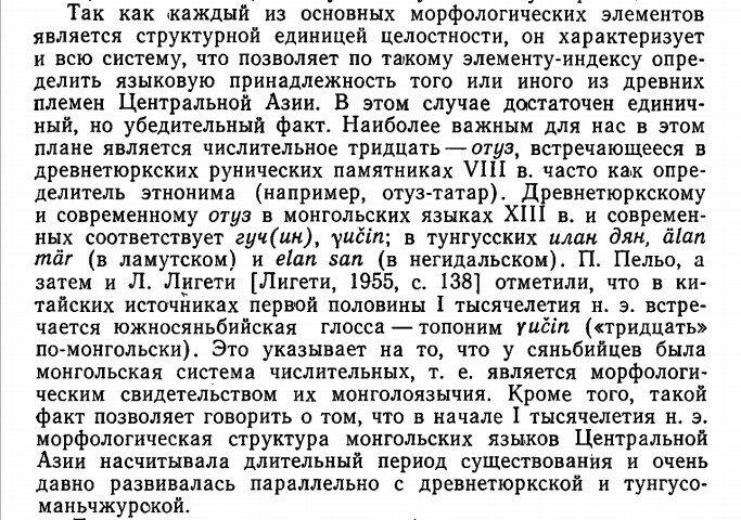 Викторова_02.jpg