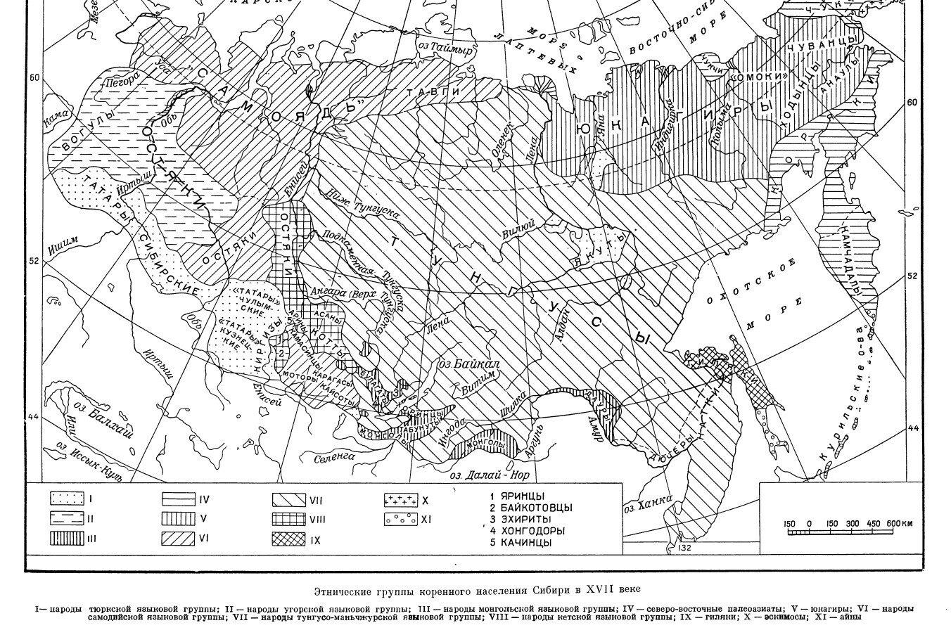 Этнические группы Сибири в 17 веке.jpg