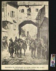 Башкиры в Рейхштадте во время войны 1813-1814 гг. Картина проф. Б.П. Виллевальда