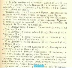 """Общие правила галереи """"Евразики"""""""