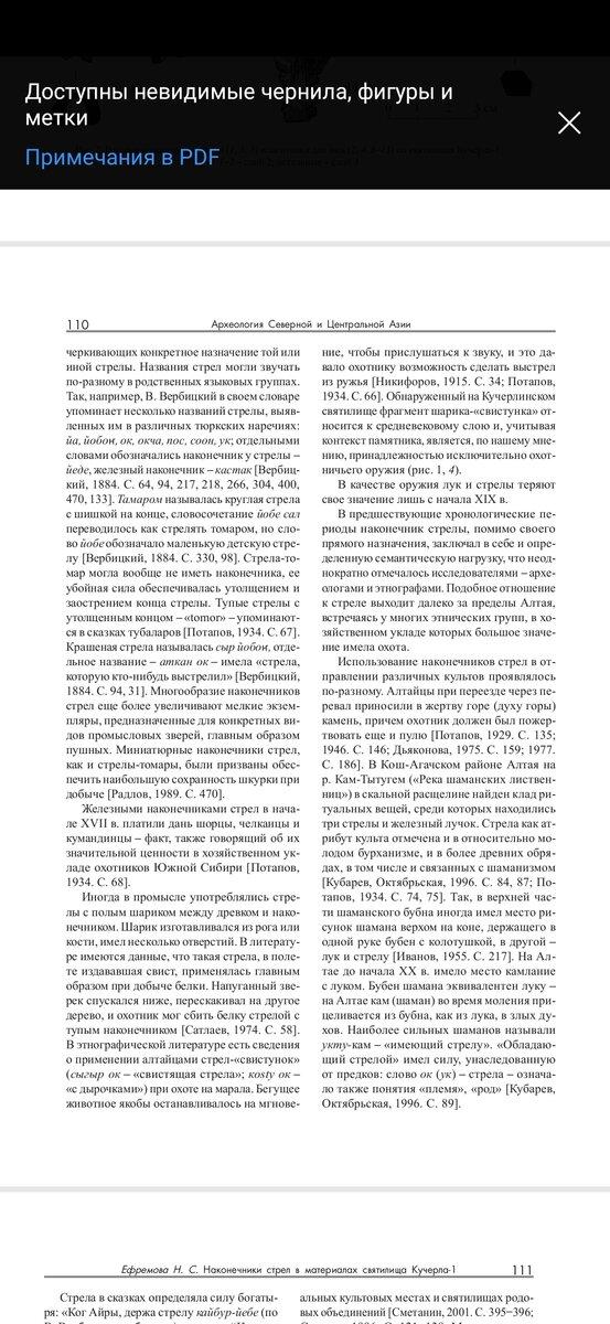 large.Screenshot_2021-06-28-00-13-21-887_cn_wps.moffice_eng.jpg.f377224dbe9381713b79d2bbbad46f61.jpg